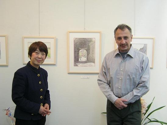 MISHIKO USUI y J.G.