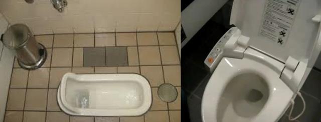 baños jap