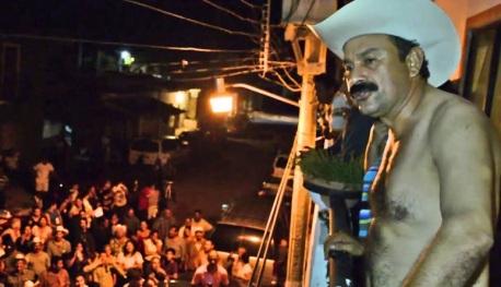 HILARIO RAMIREZ VILLANUEVA